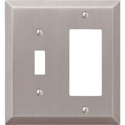 Amerelle 2-Gang Stamped Steel Single Toggle/Rocker Wall Plate, Brushed Nickel